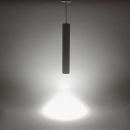Светильник подвесной светодиодный JH-GDD-A38W PA56 (15W, 220V, day white, белый корпус)