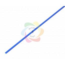 1.0 / 0.5 мм 1м термоусадка синяя