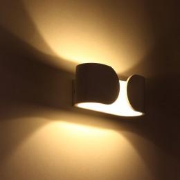 Светодиодный светильник JH-BD04 DHL15 (220V, 6W, белый корпус, warm white)
