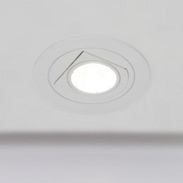 Светодиодный встраиваемый светильник 10W 220V WarmWhite