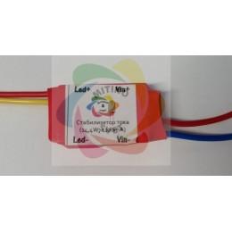 Светодиодный драйвер 12V 1200mA
