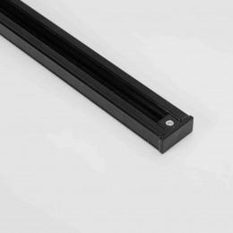 Трек для спотов 3L 1м NX34 (Евро, 3 провода, черный)