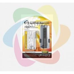 Дистанционное управление светом 2 канала Electrostandart