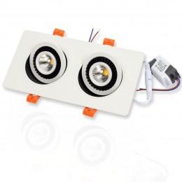 Светодиодный светильник JH-703В-2*7W B784 (14W, White)