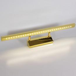 Подсветка картин и зеркал CX-JQ-002-2-GOLD 7W 550mm