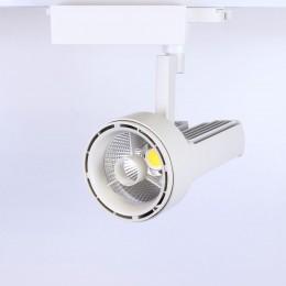 Светодиодный светильник трековый JH-GDD 2L PX67 (50W, 220V, white body, 30deg, day white)