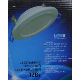 Встраиваемый светильник LE DLRL AL 12W D114 Холодный