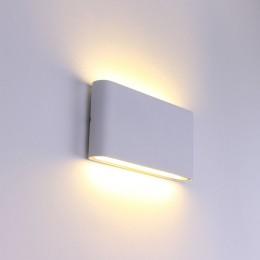 Светодиодный светильник JH-BD05 DHL17 (220V, 2х6W, белый корпус, warm white)