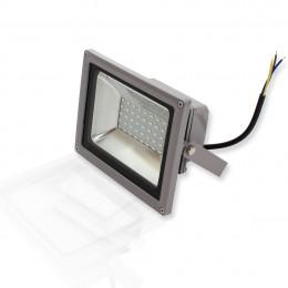 Светодиодный прожектор H22 SMD (20W, 220V, white)