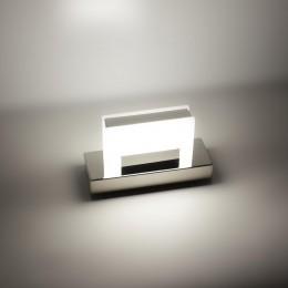 Подсветка картин и зеркал CX-JQ-0109-1HEAD 5W 130mm