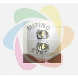Прожектор консольный 100W White