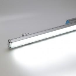 Светодиодный прожектор Meteor H4 18W 220V (48х35мм) White