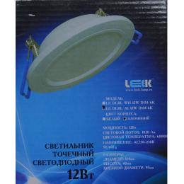 Встраиваемый светильник LE DLRL AL 12W D114 Нейтральный