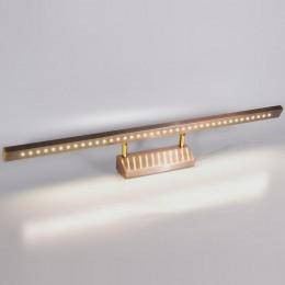 Подсветка картин и зеркал CX-JQ-002-2-A 9W 700mm